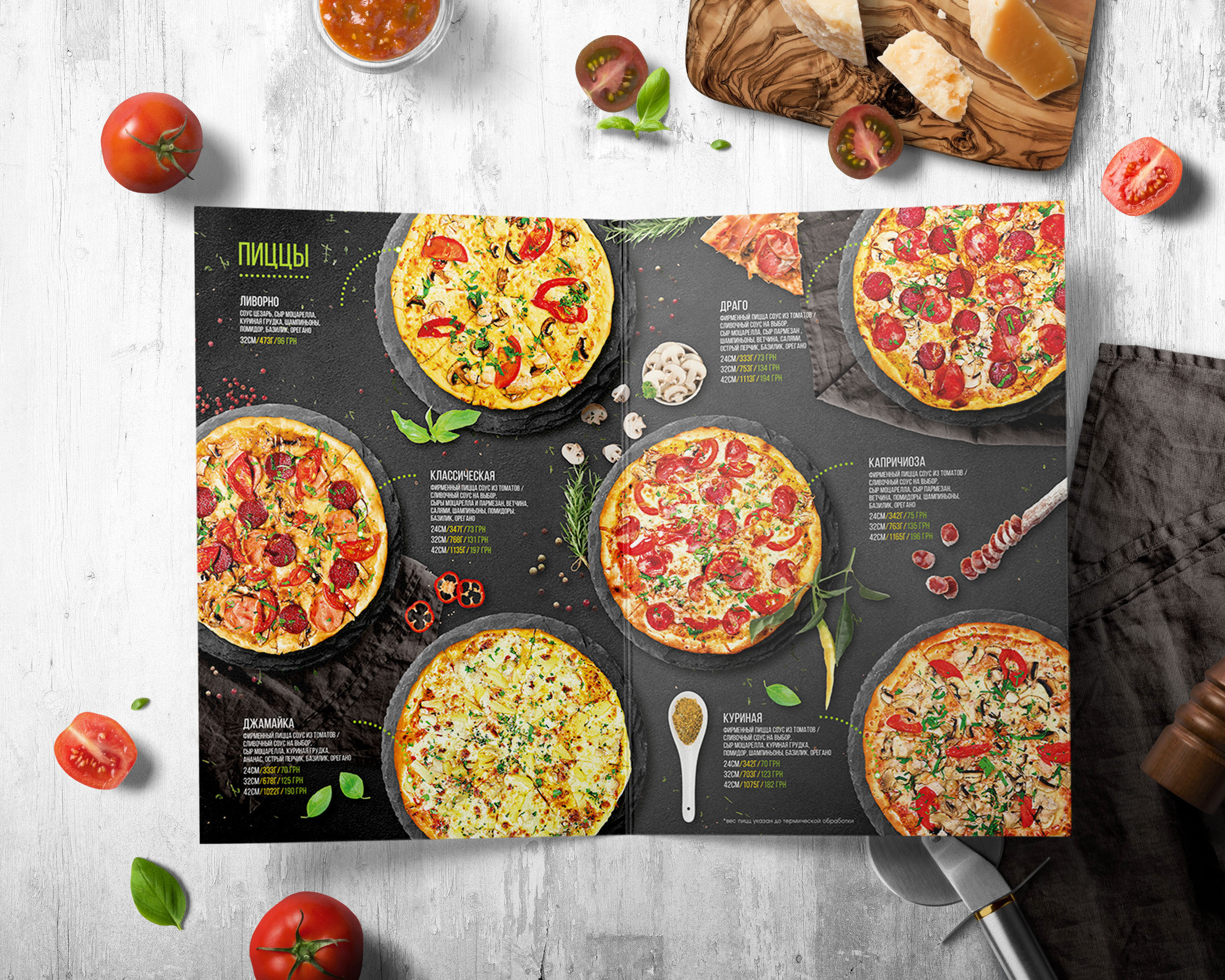 Pizza&Sushi Life menu 6