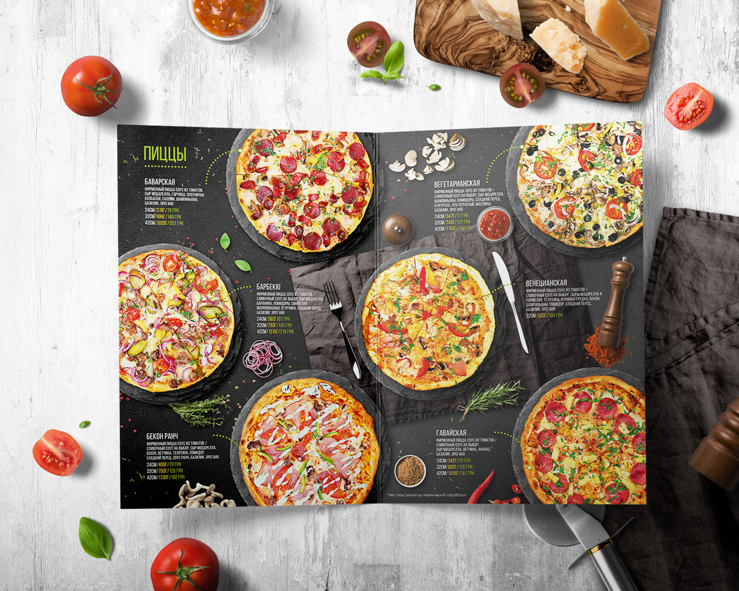 Pizza&Sushi Life menu 5