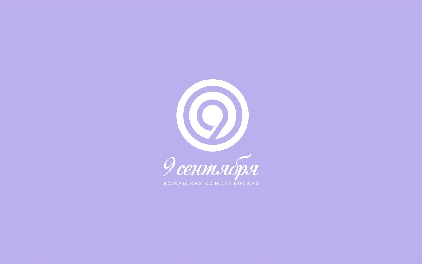 9 September logo
