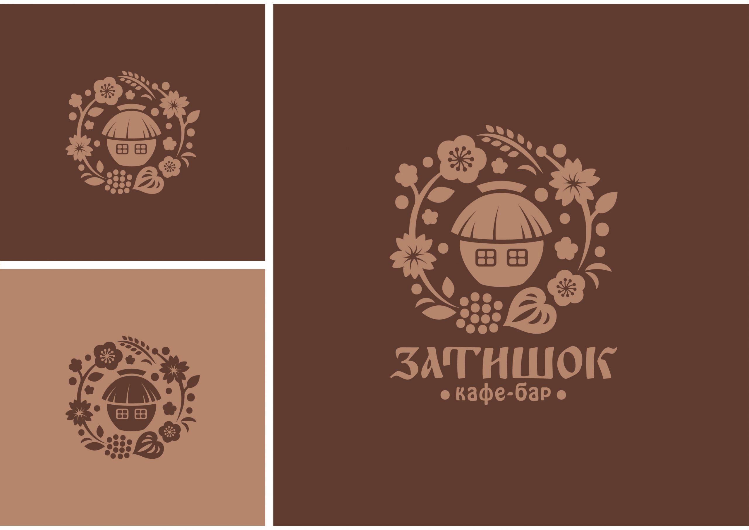 Zatishok 1