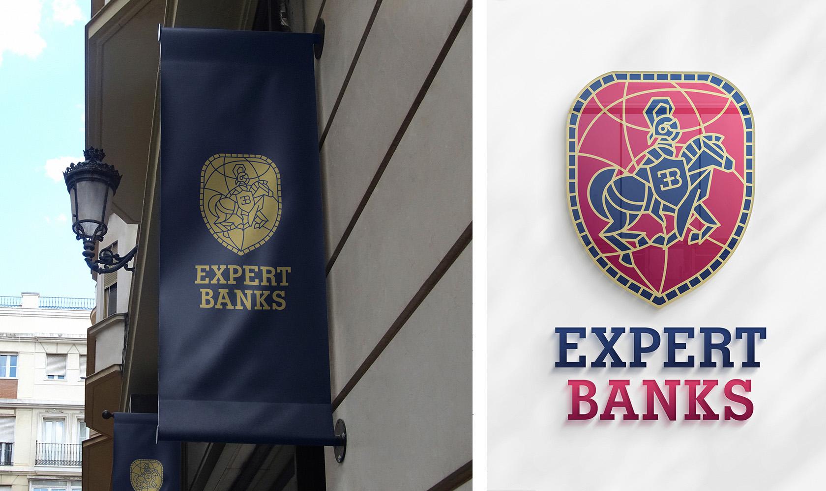 Expert Banks брендинг