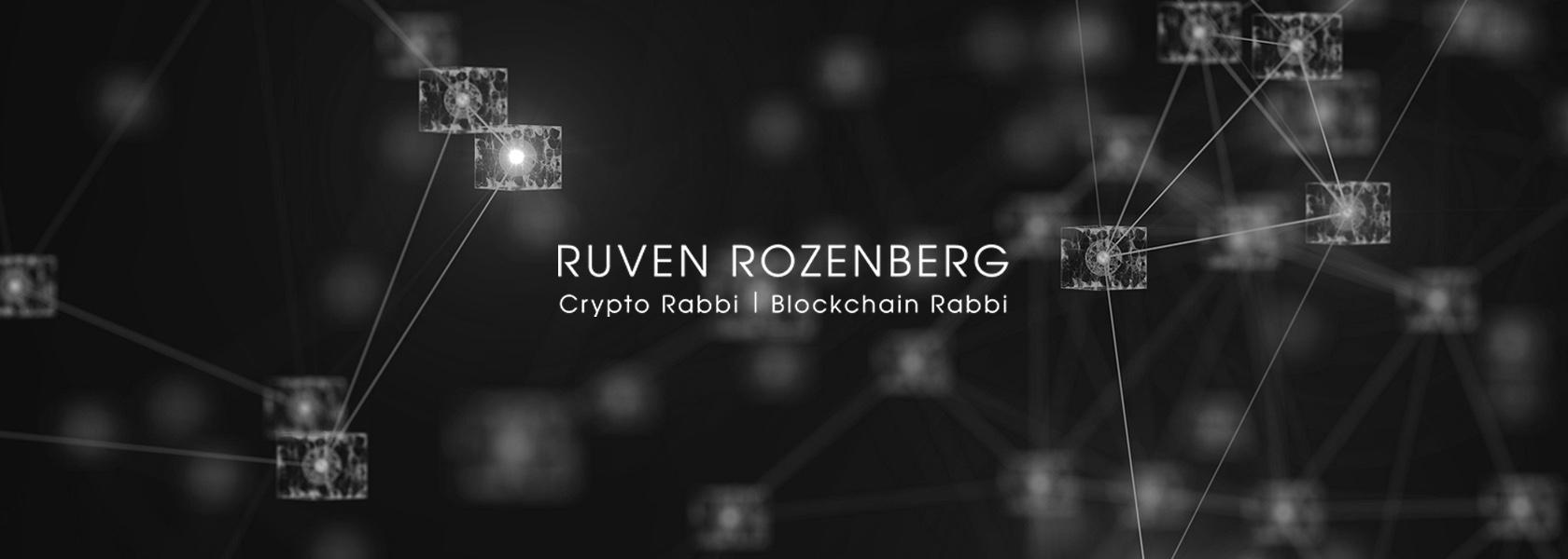Ruven Rozenberg дизайн логотипа