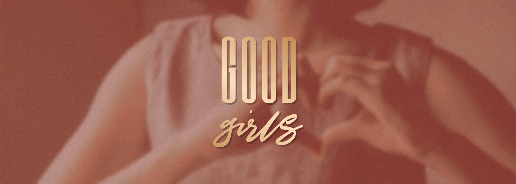 Good girls разработка логотипа