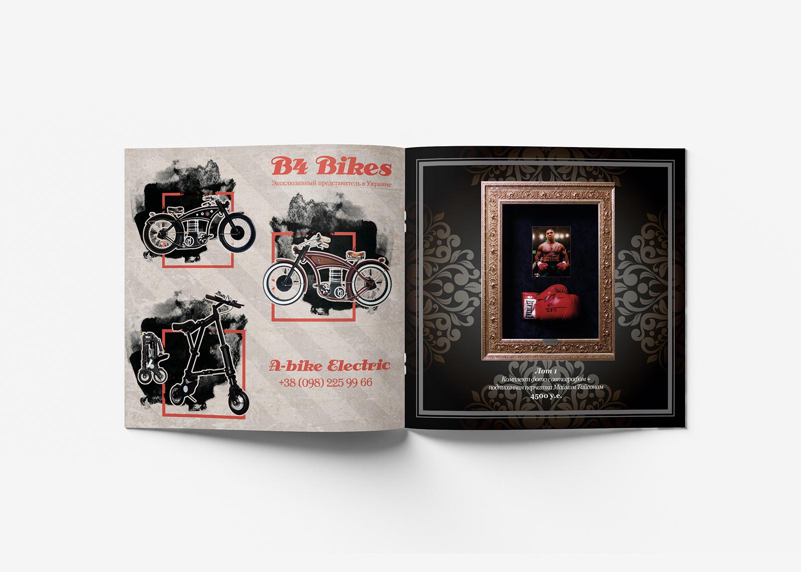 Luxury spirit разработка журнала