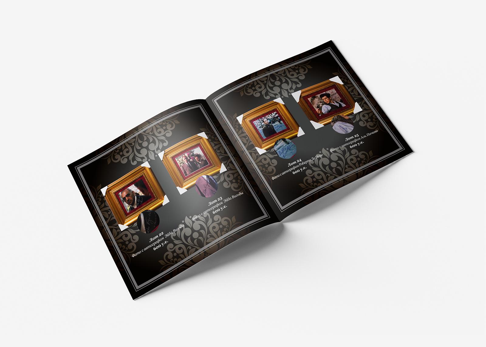 Luxury spirit создание каталога