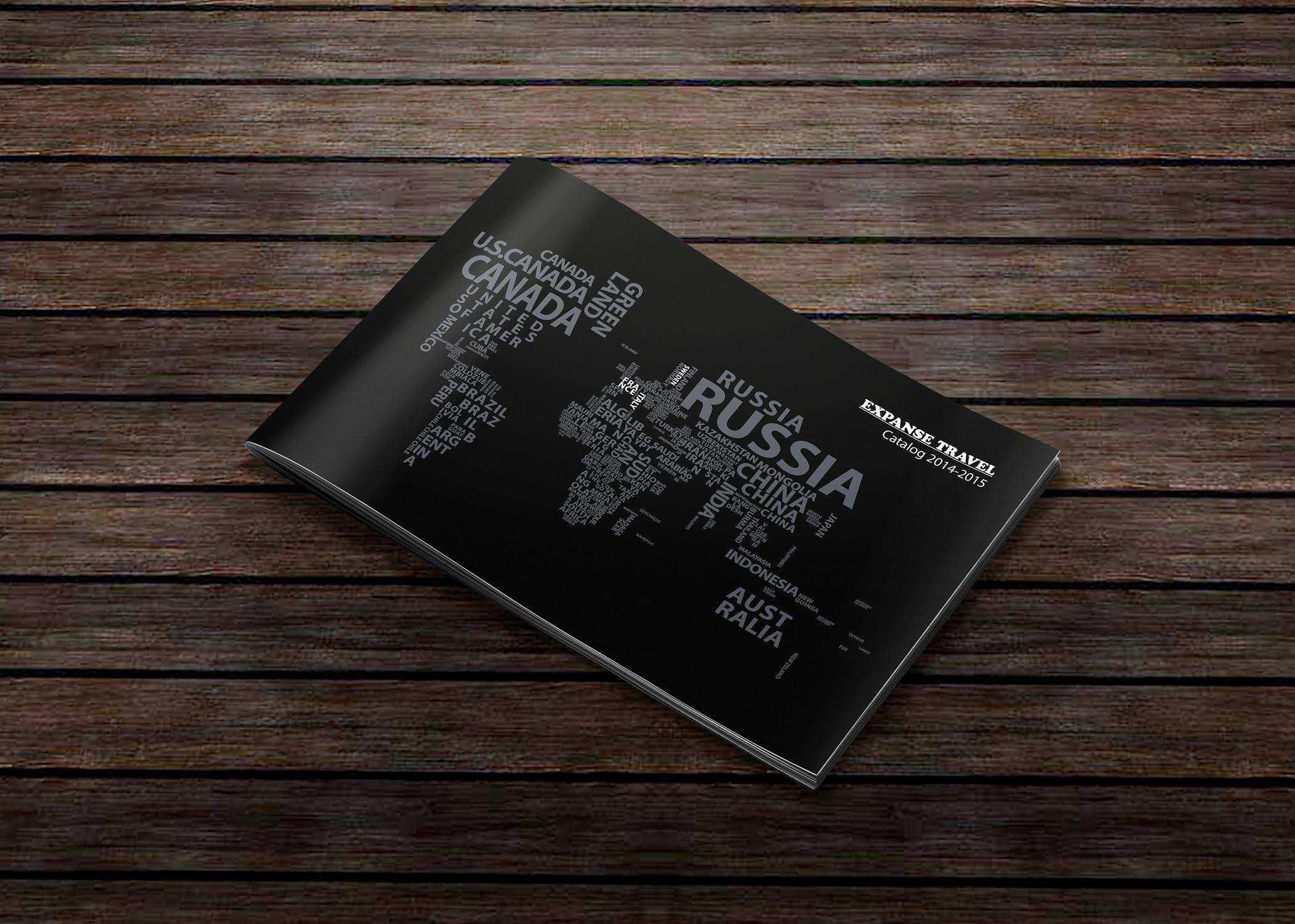 Expanse Travel создание журнала