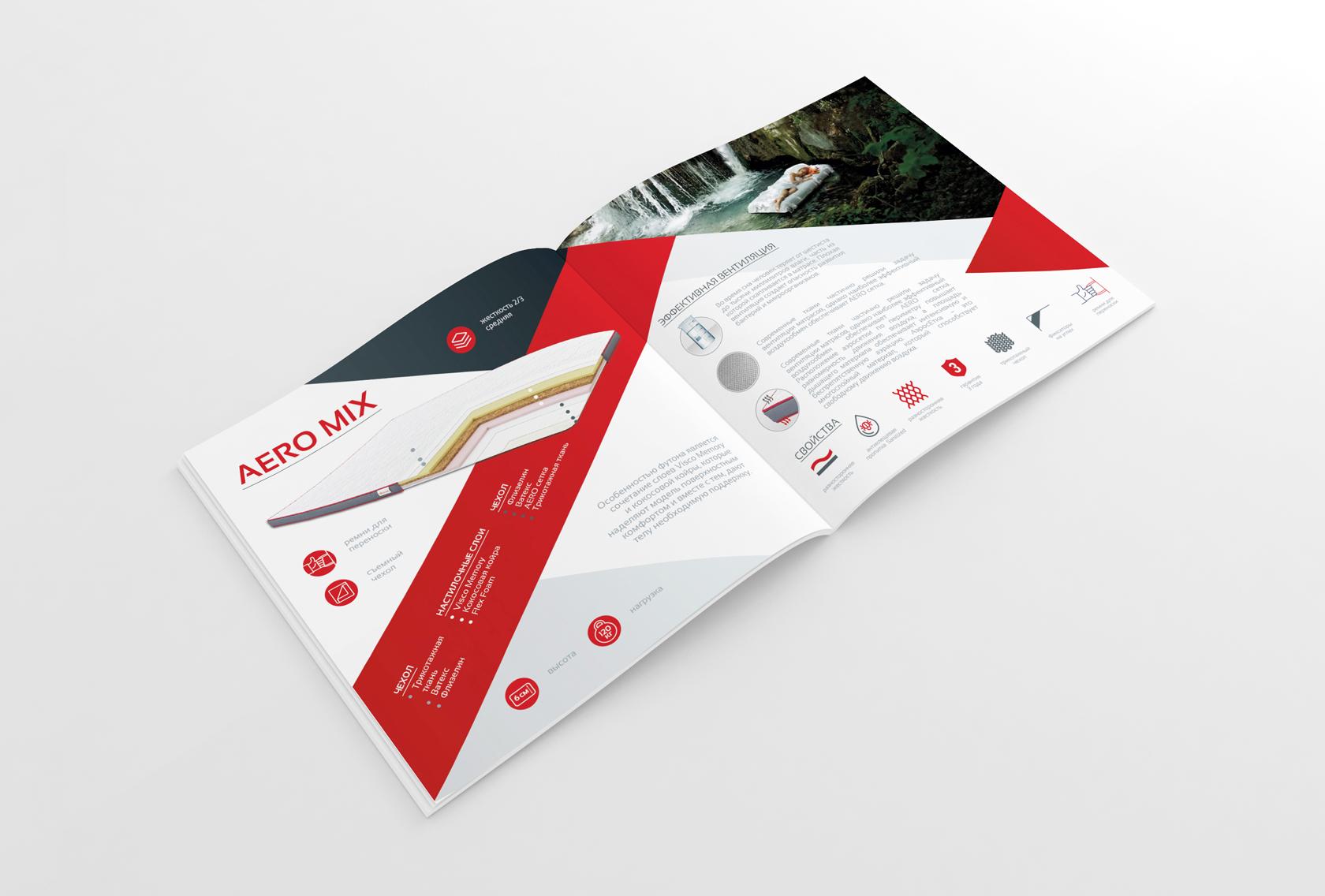 Сome For дизайн каталога