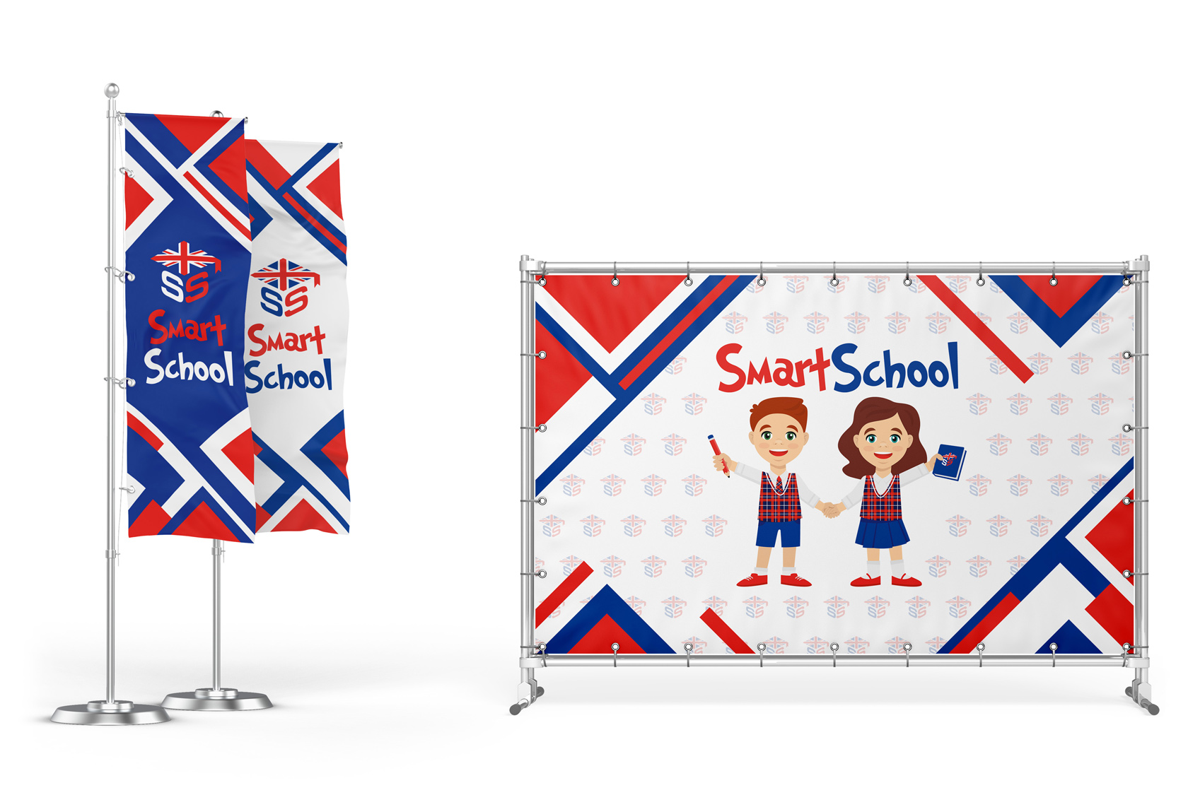Smart School дизайн логотипа