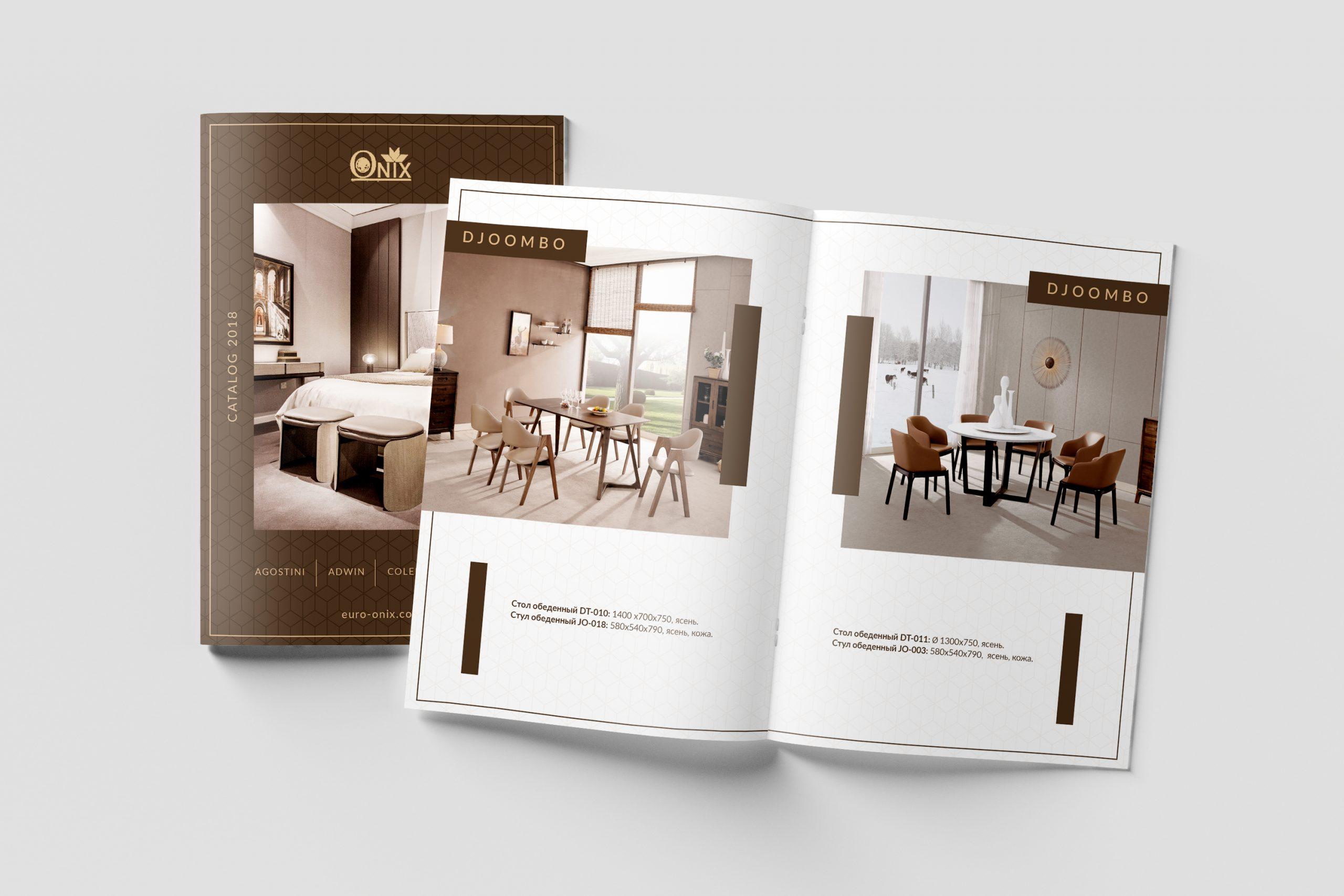 Onix дизайн каталога