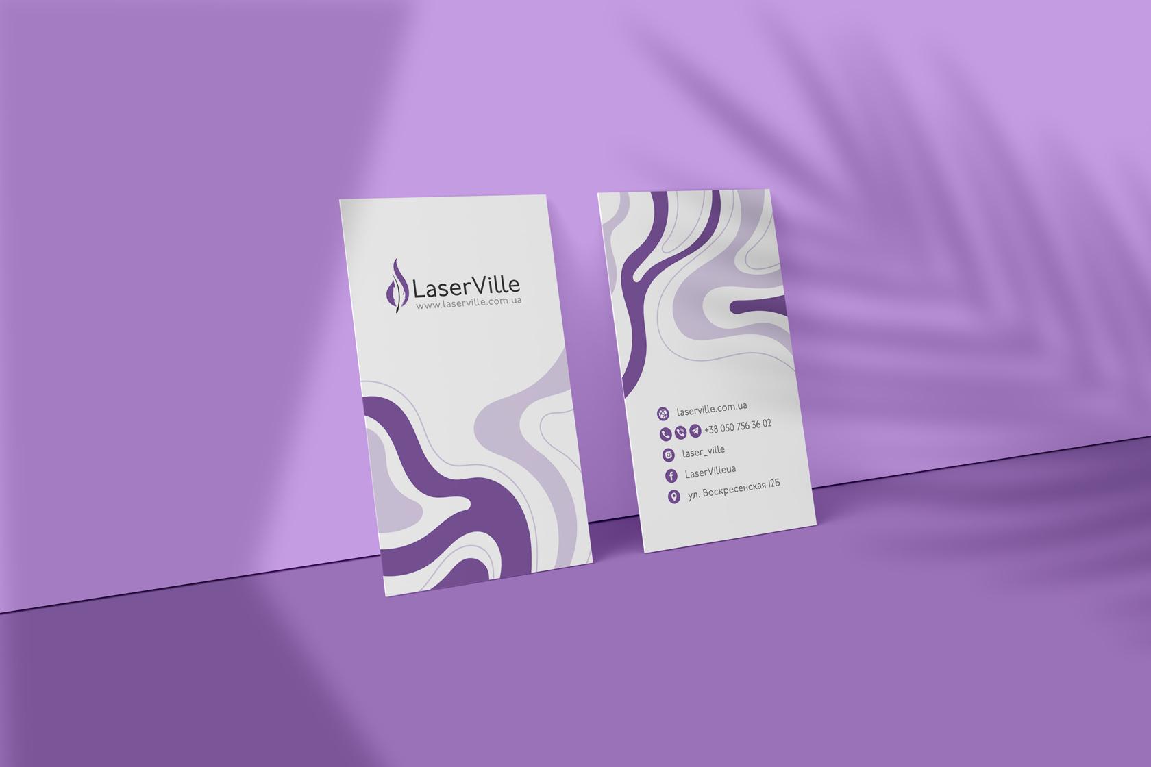 LazerVille дизайн визиток