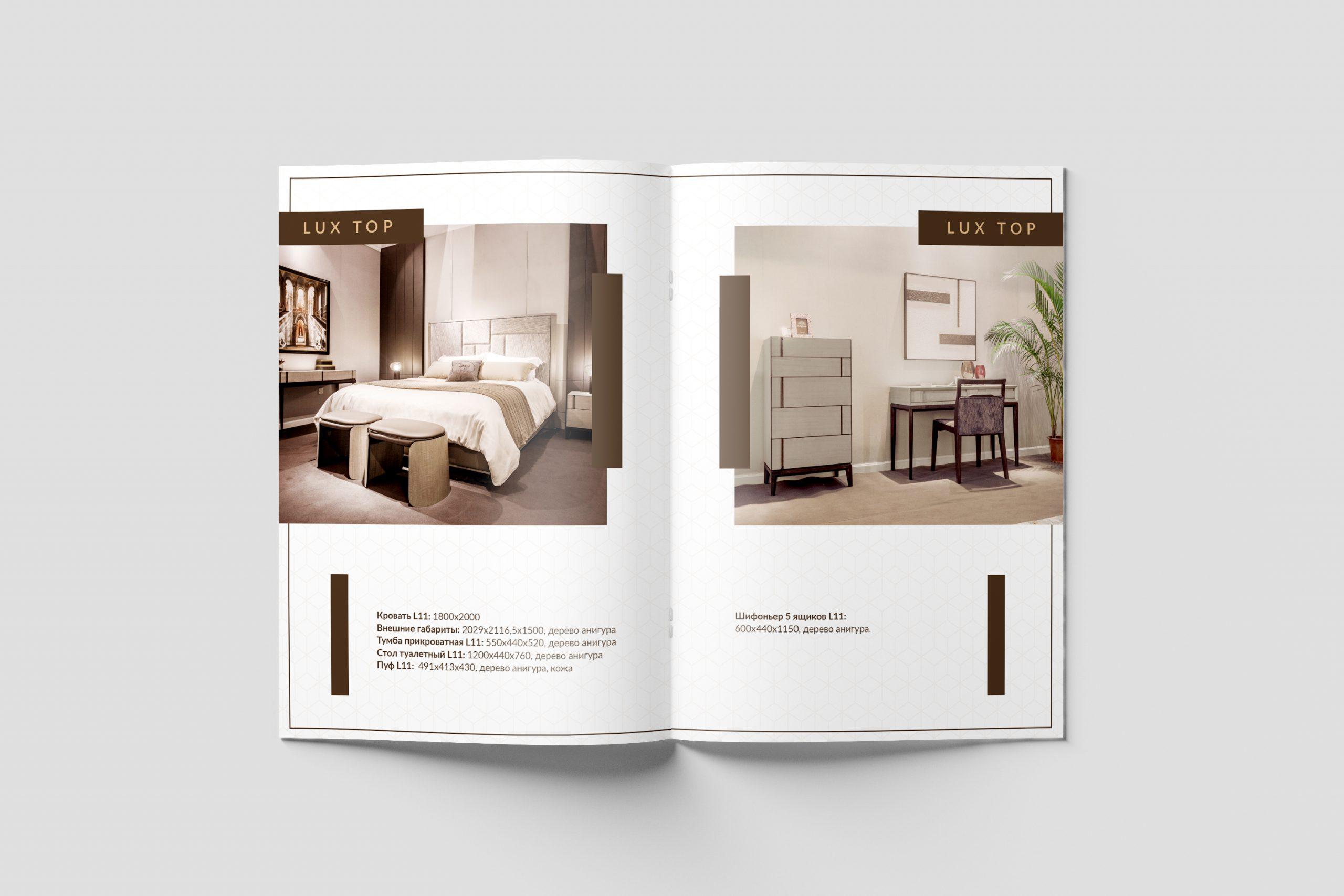 Дизайн каталога Украина