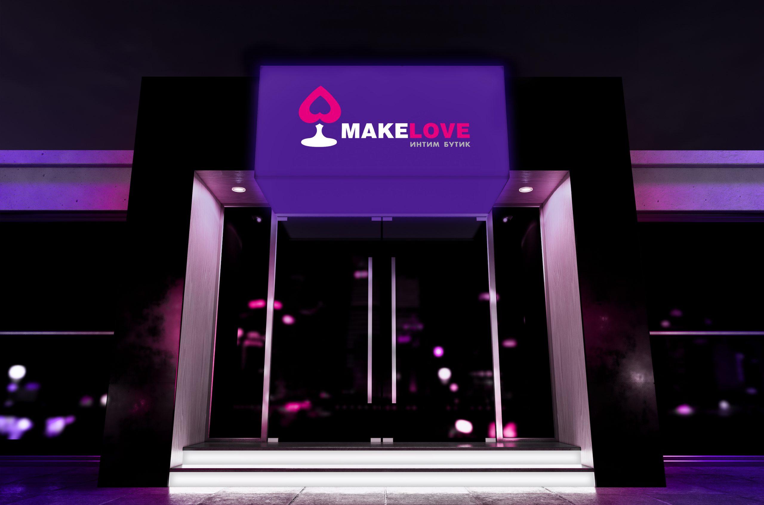 Make love логотип разработка Украина
