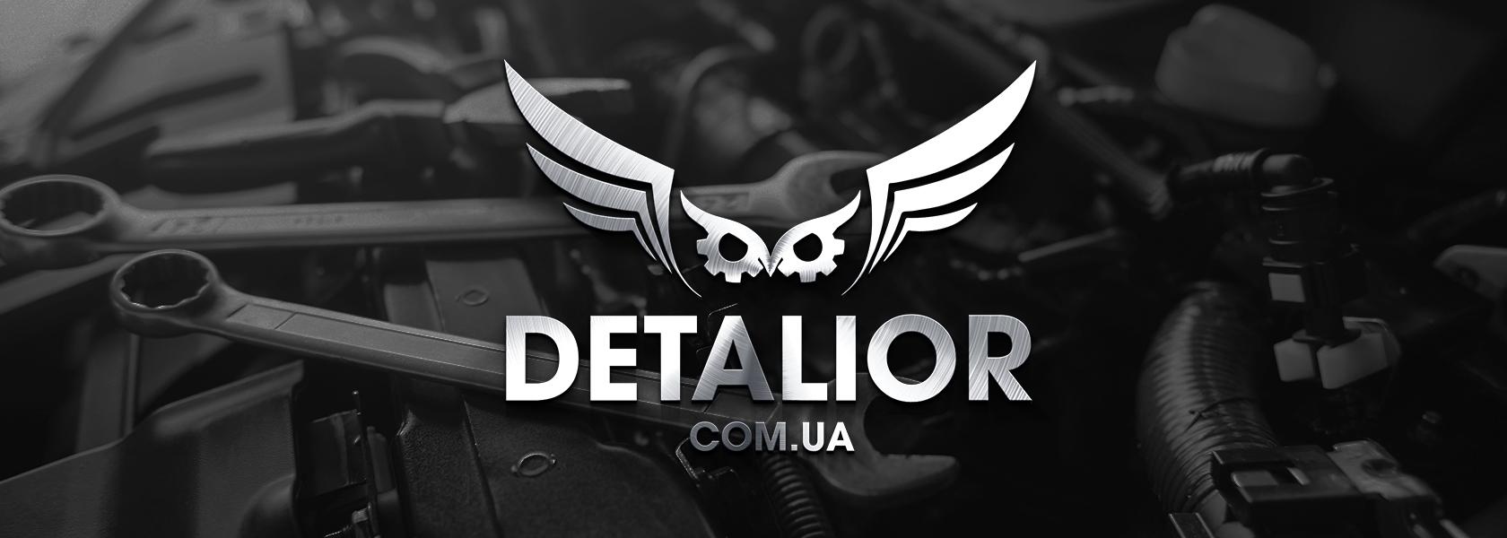 DetaliOr брендинг в Украине